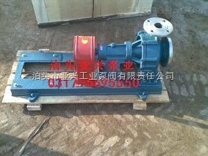 RY導熱油泵泊頭亞興RY導熱油泵