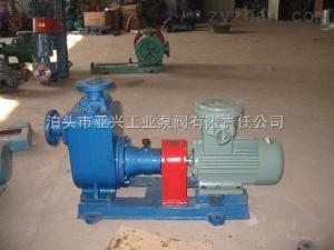 CYZ自吸式離心泵泊頭亞興CYZ自吸式離心泵