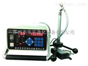 蘇州凈化工程塵埃粒子計數器國家標準*參編單位