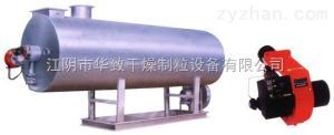 JRFY燃油熱風爐