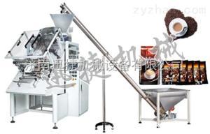 Lsfjbz-3立式粉劑包裝機 咖啡粉劑包裝機