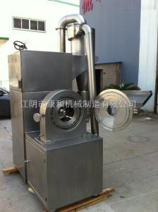 WFJ-400涡轮粉碎机厂家粉碎设备江苏涡轮粉碎机【推荐江阴康和机械】