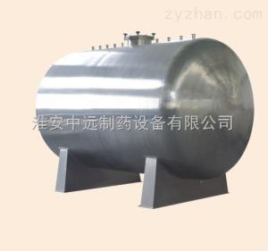 CG03卧式加热保温储罐