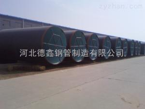 60-2420地埋式電廠排水改性環氧樹脂大口徑防腐彎頭