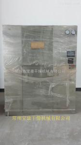DMH干熱滅菌烘箱