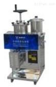 全自动玻璃双锅煎药机(RA-BL70-300B)