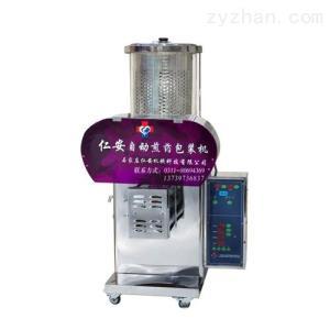 煎药机价格(RA-BL70-300A)