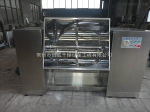 CH-200槽型搅拌混合机
