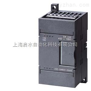EM232西門子PLC EM232CN模擬量輸出模塊