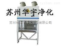 北京市 生物安全柜国家标准*参编单位