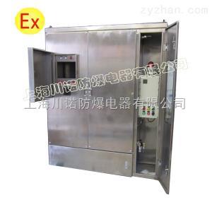 PXK防爆正压柜,正压通风型防爆配电箱,防爆正压型配电柜