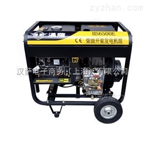 江蘇小型柴油發電機