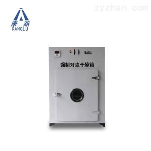 101A-8HA强制对流鼓风干燥箱101A-8HA