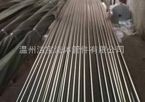 溫州304薄壁不銹鋼衛生管生產廠家