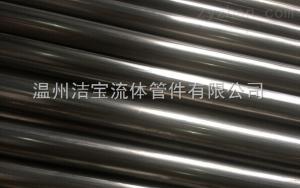 304薄壁不锈钢卫生管云南供应商家