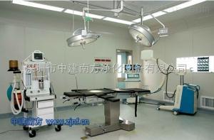 中建南方净化流层手术室功能设计安装特点