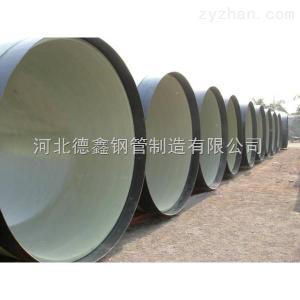 供應湖北當陽市地埋式IPN8710無毒飲用水防腐鋼管