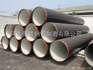 埋地式排污水兩布四油環氧煤瀝青加強級防腐鋼管