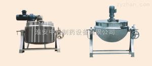 QJ50淮安中远夹层锅