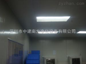 中建南方洁净室日常消毒设计管理