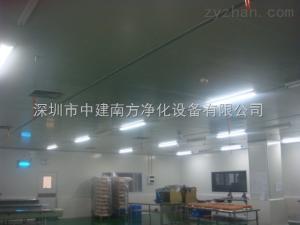 中建南方LED無塵車間供應