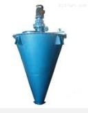 双螺旋锥形混合机,混合机,化工机械设备