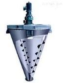 DSH-B型懸臂雙螺旋錐形混合機