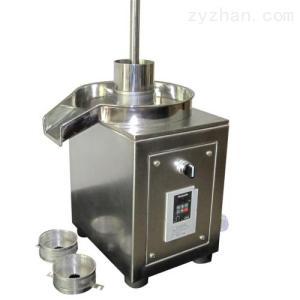 [新品] 实验室旋转制粒机(ZLB80)