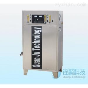 江蘇浙江制藥廠水處理臭氧發生器(QJ-8007Y)