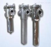 六联全不锈钢全自动溶液过滤器(悬浮物抽滤装置)/不锈钢过滤器/实验室薄膜过滤器