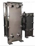 BR0.55板式換熱器