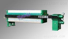 隔膜壓榨廂式壓濾機(XAYG150/1000-UB)