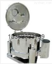 三足式离心机(SS600J)