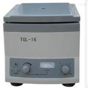 TG-16高速離心機