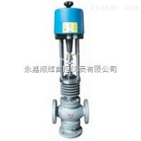 ZAZX(Q)电动三通调节阀