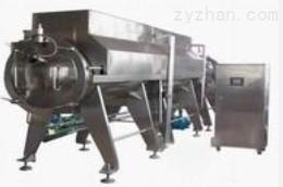 双锥真空干燥机 干燥设备