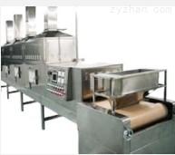[新品] 益球干燥設備-SZG系列雙錐回轉真空干燥機