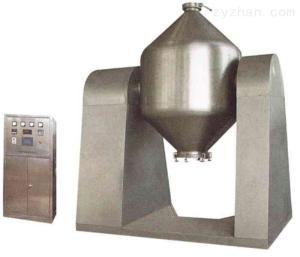 供應雙錐回轉真空干燥機