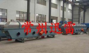 ZLG直線振動流化床干燥機
