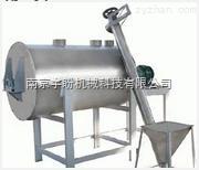 CH-200LCH系列槽型混合机