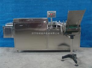 HSXP-k系列全自动口服液玻璃瓶超声波洗瓶机
