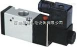 WS-3X110-063X系列電磁閥(二位三通)