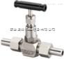 WSJ-SV16W焊接式針型閥