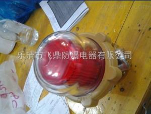 BBJBBJ防爆聲光報警器為隔爆型