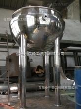 XNJC-03立式固定式蒸汽加热夹层锅,二重锅