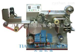 DPH-90铝塑泡罩包装机 压片机辅助配套产品
