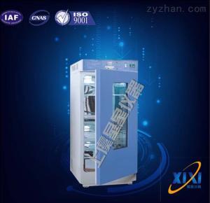 SPX-100BF100升無氟環保型生化培養箱 生產廠家 型號 價格