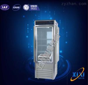 ZDX-250250升震蕩光照培養箱 生產廠家 型號 批發價
