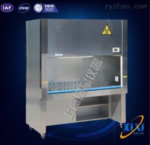 BHC-1300IIA/B3全排风生物安全柜 生产厂家 图片 价格