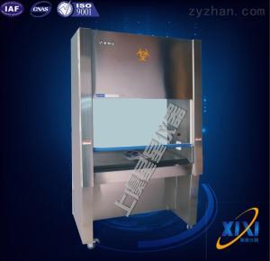 BSC-1000IIA2半排风生物安全柜 供应商 合格 售价 医疗器械生产许可厂家